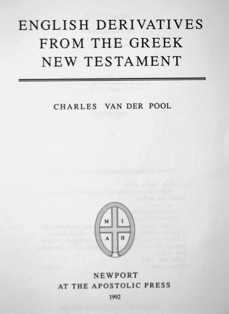 A New English Translation of the Septuagint 01